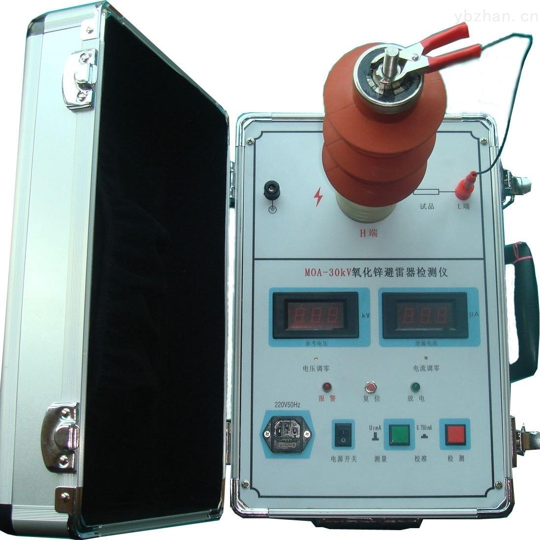 三相氧化性避雷器测试仪制造厂家