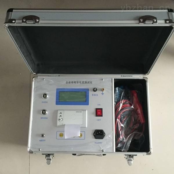 全自动电容电感测试仪制造厂家