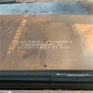 无锡16MnDR钢板现货