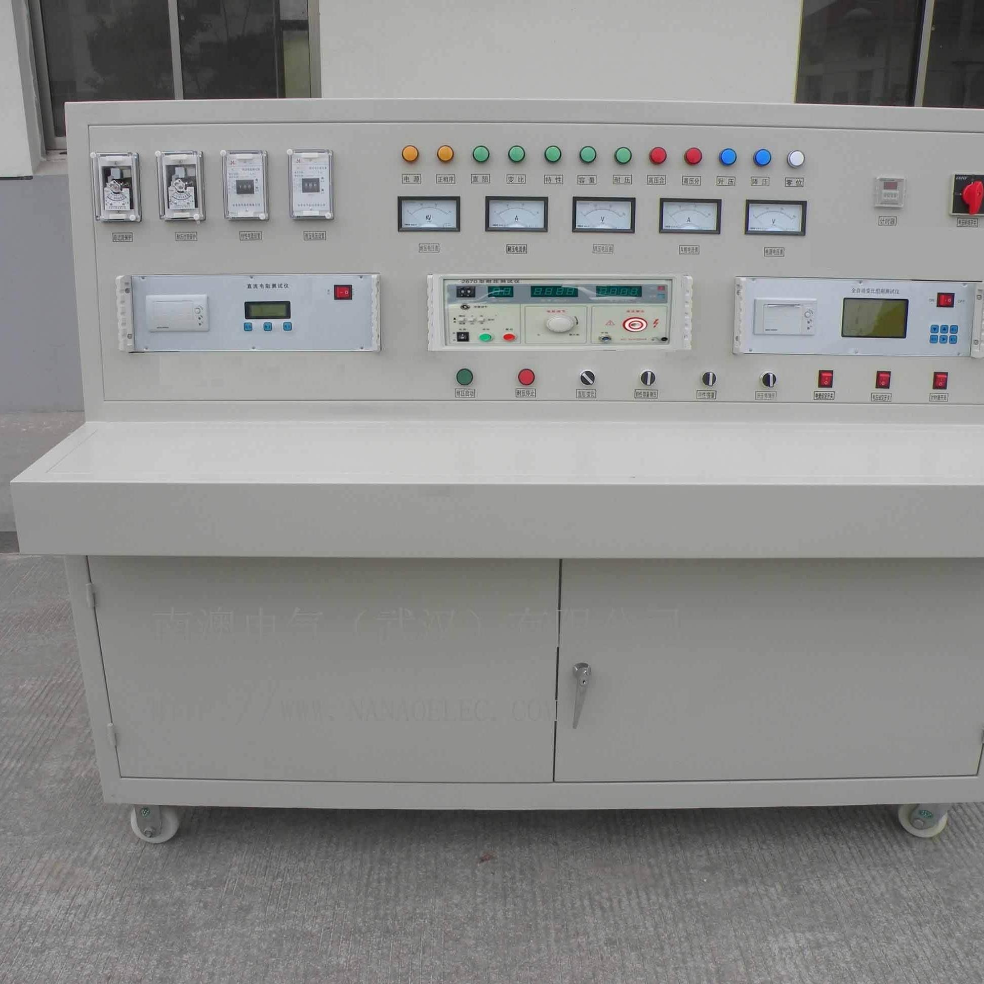 变压器性能综合测试台制造厂家