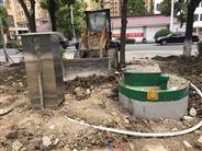 一體化雨污泵站的應用