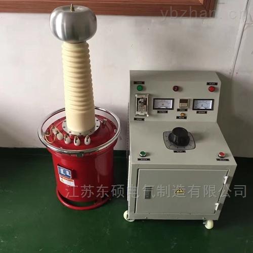 五级承试清单-工频耐压试验装置