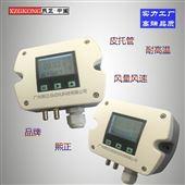 XZGG4152D-220CF15-30I6皮托管风速变仪商厂家