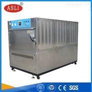 UV-880 UV紫外線老化試驗機