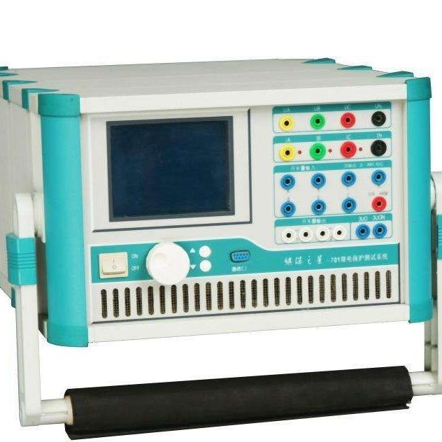 微机型继电保护测试仪厂商报价