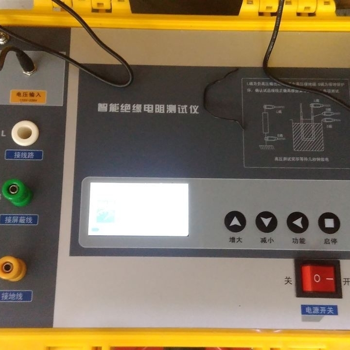 发电机绝缘电阻测试仪厂商定制