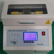 二级承试绝缘油介电强度测试仪江苏厂家