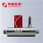 LF超大量程氣體質量流量控制器