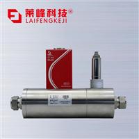 LF超大量程气体质量流量控制器