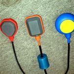 MTJ-L-8纜式浮球液位開關