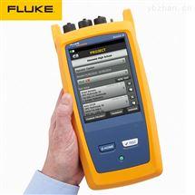 CFP2-100-SFLUKE 光纤认证分析仪|网络光纤损耗测试仪