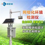 網格化空氣檢測系統廠家