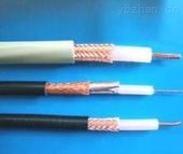 SYV-75-4-射频同轴电缆