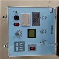 四级电力资质-抗干扰介质损耗测试仪价格