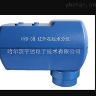 hyd-8b型砂水分测量仪报价