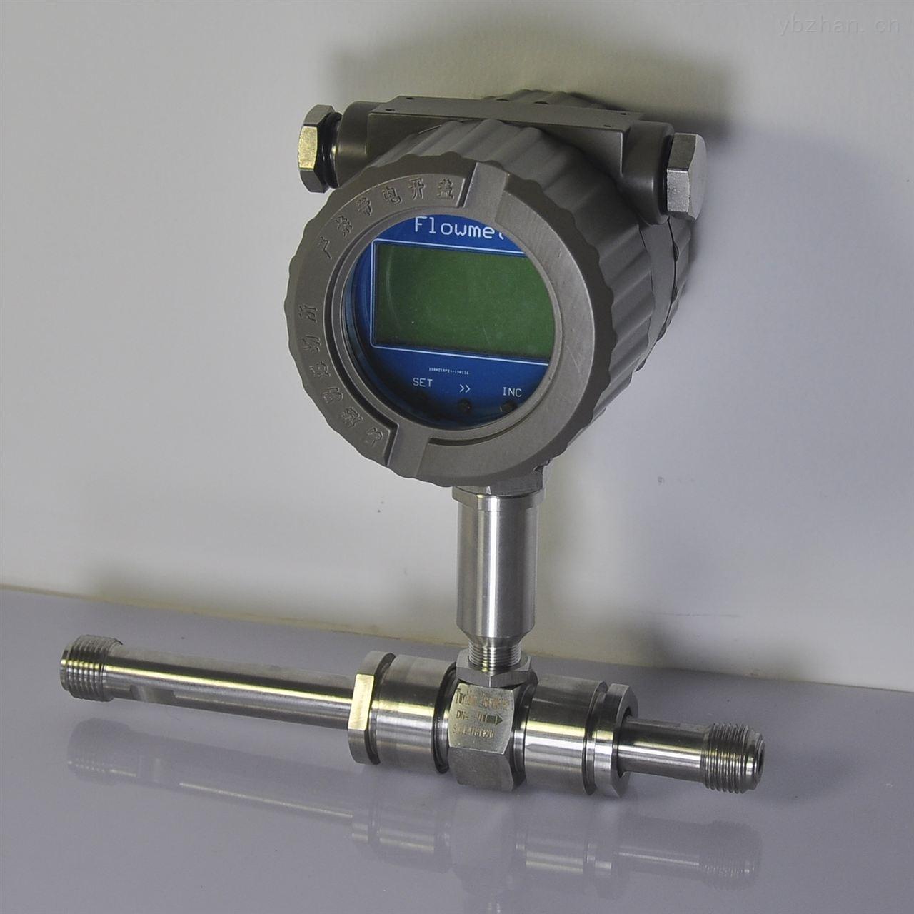 LWGY小管径涡轮流量计