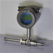 LWGY小管徑渦輪流量計