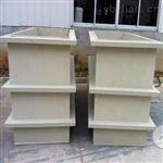 污水處理設備PP水箱