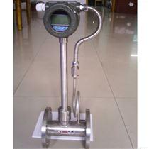 SCLUGB溫壓補償一體化氣體渦街流量計