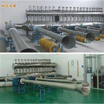 焊接式蒸汽型耐高温喷嘴流量计