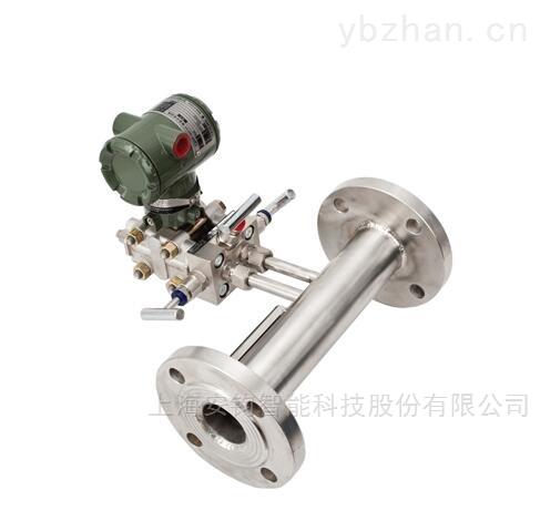 DN900V锥流量传感器