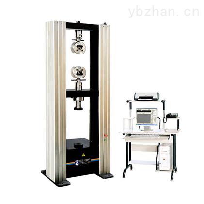 WDW-5-门式微机控制电子式万能试验机