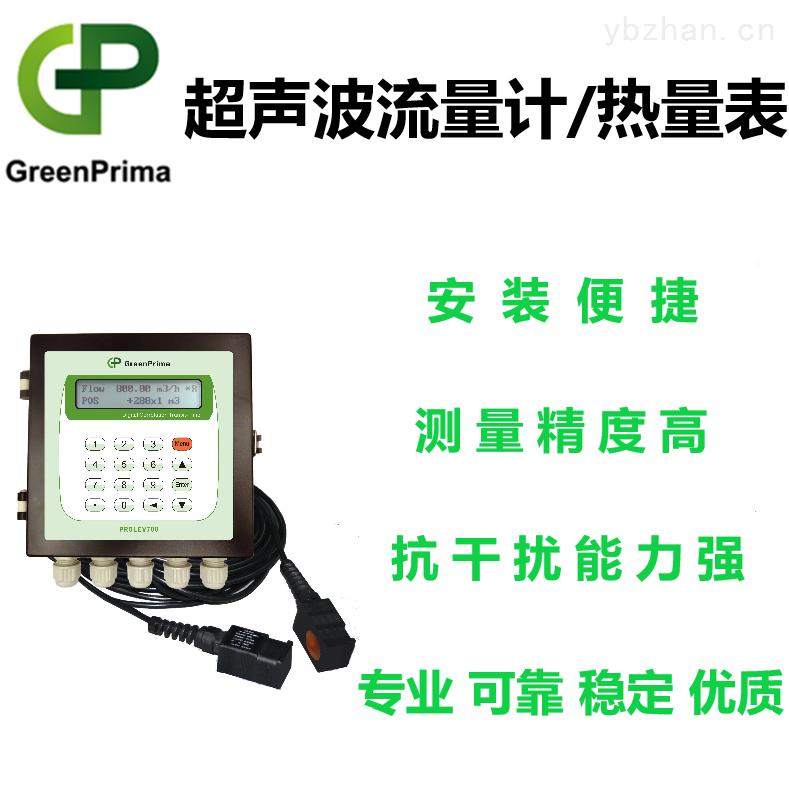 PROLEV700-農田灌溉超聲波流量計-英國戈普-知名品牌