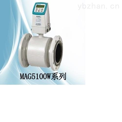 西门子电磁流量计7ME6580系列