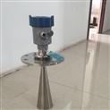 超聲波雷達液位計使用說明