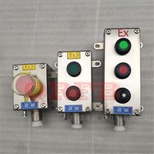 LA53-2厂家现货供应不锈钢防爆按钮盒 一启动一停止