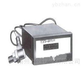 YXS-4A不锈钢精密数字压力计