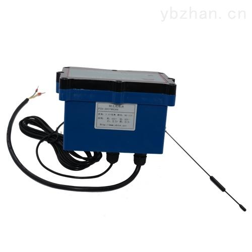 超声波水表模块无线远传RTU模块应用范围广