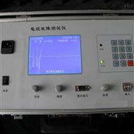 电缆故障测试仪产品特性