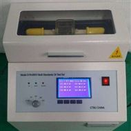 绝缘油介质电强度测试仪产品特性