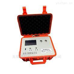 HKT310便携式精密露点仪压缩空气露点水分测定仪