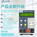 1500-00.2  数字可调直流稳压电源