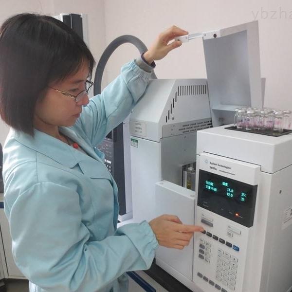 變壓器油氣相色譜儀產品參數