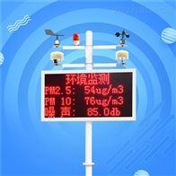 扬尘监测系统 扬尘检测