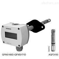 QFM3171D西门子风管温湿度传感器