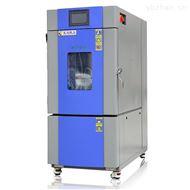 THD-80PF科研机构恒温恒湿试验箱高低温箱
