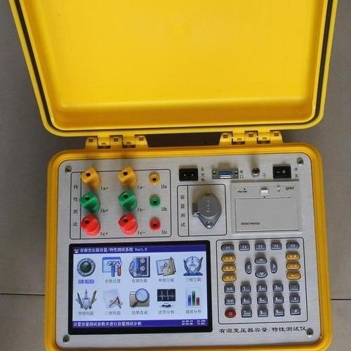 单钳形接地回路电阻测试仪