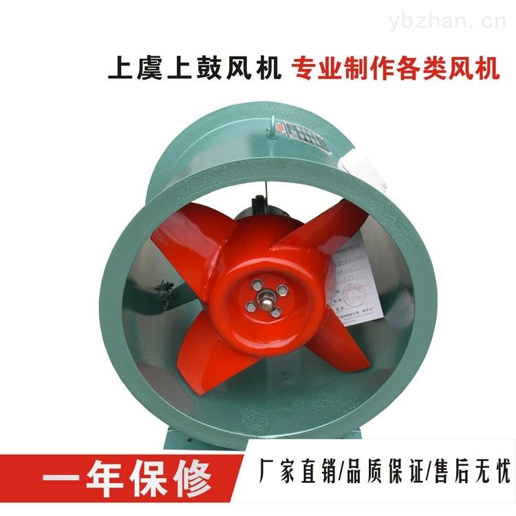 SDF-4.5-1.1KWSDF轴流风机管道式加压中压工业强力380v