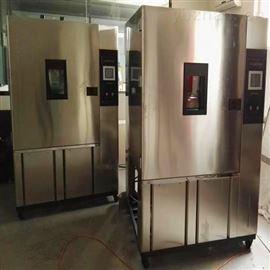 大型可程式恒温恒湿试验箱