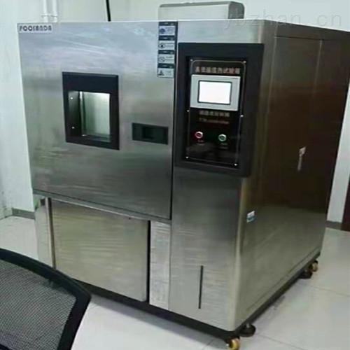 高性能恒温恒湿测试箱