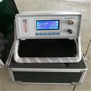 全自動氣體微水測試儀