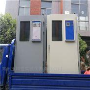 MCCB標準延時試驗箱(分體組合式恒溫箱)