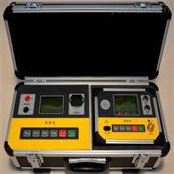 矿用-路灯电缆故障测试仪