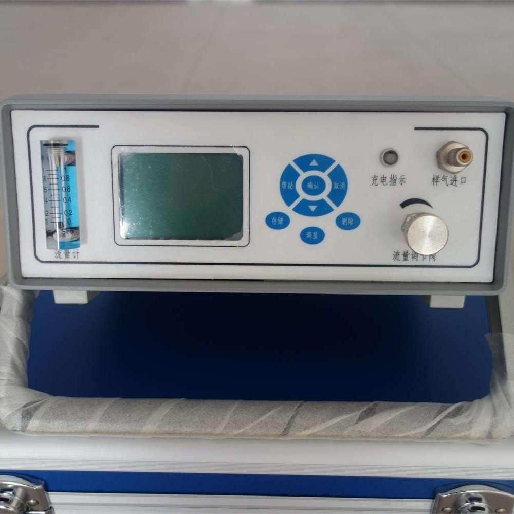 扬州SF6智能微水仪定制厂家