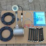 河北蒸汽流量計自備鍋爐出口蒸汽計量儀表