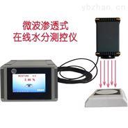 非接觸穿透式微波在線水份測定儀測試系統